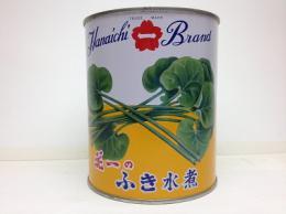 蕗 水煮/M/2号缶 12缶×2BL入  【常温】